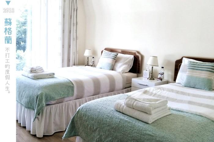 英國蘇格蘭住宿推薦|愛丁堡及高地天空島住宿實睡經驗總整理