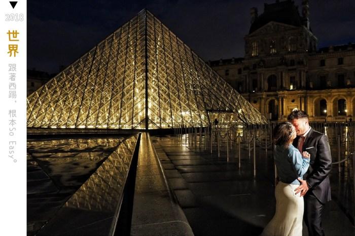 致敬建築大師貝聿銘:用光線做設計,親自踏上貝哥的現代主義建築