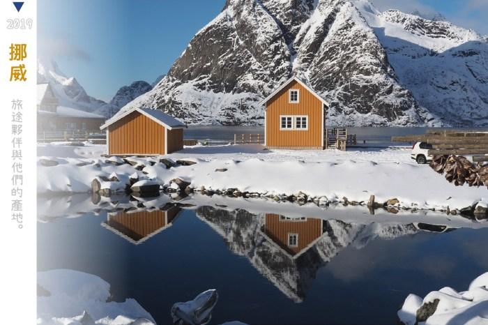 挪威上網sim卡推薦,Vodafone超大流量實測紀錄