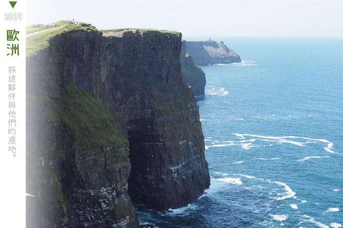 歐洲上網|孤島沒網路?愛爾蘭+北愛爾蘭旅遊路線上網實測經驗談