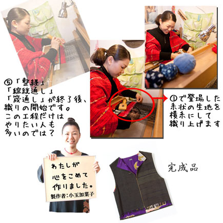 sakiori_bnr_003a.jpg