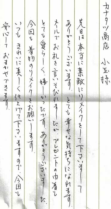 blog_50.jpg