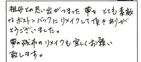 blog_8.jpg