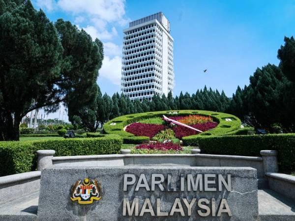 RM4.7b Diperuntukkan Kepada 4.3 Juta Penerima BSH Tahun Ini