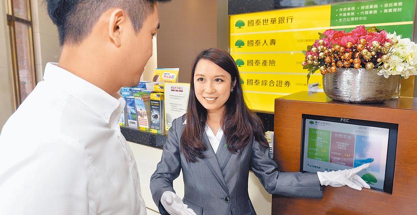 國泰世華搶客 刷別家壽險保費 回饋3.2% - 工商時報