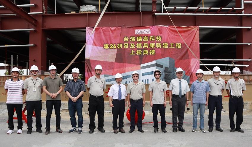 臺灣穗高科技鋁合金材料打入波音供應鏈 - 工商時報
