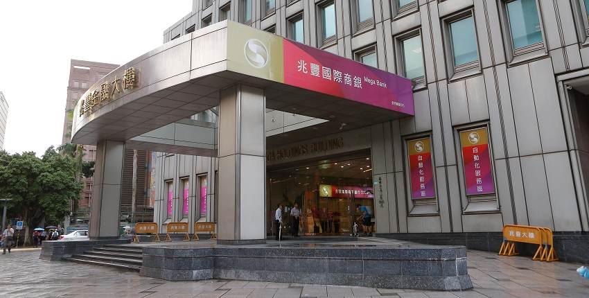 兆豐銀信用卡戶 愈來愈年輕 - 工商時報