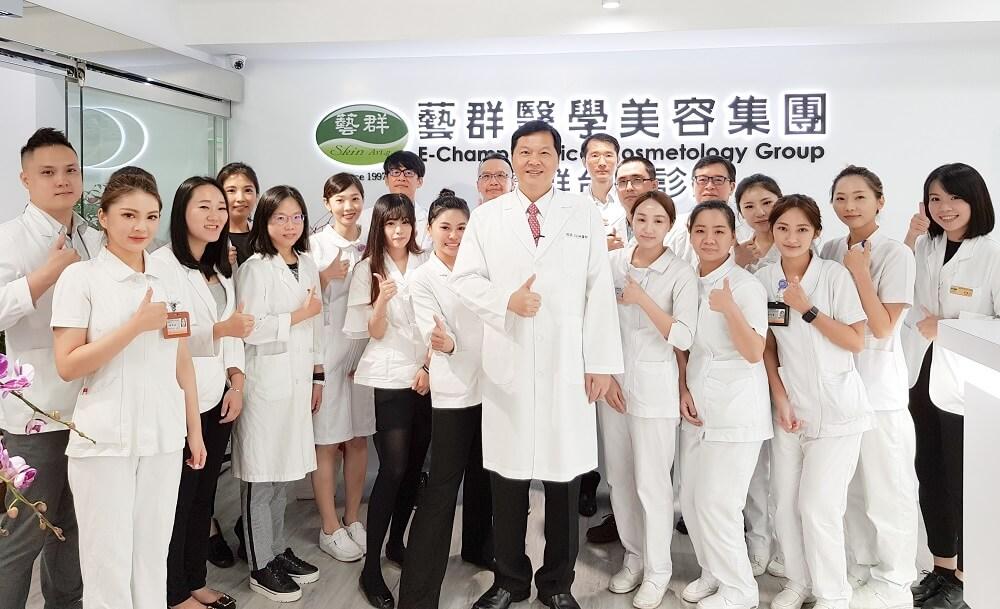藝群醫美集團加碼投資臺灣 臺北總部開幕啟用 - 工商時報
