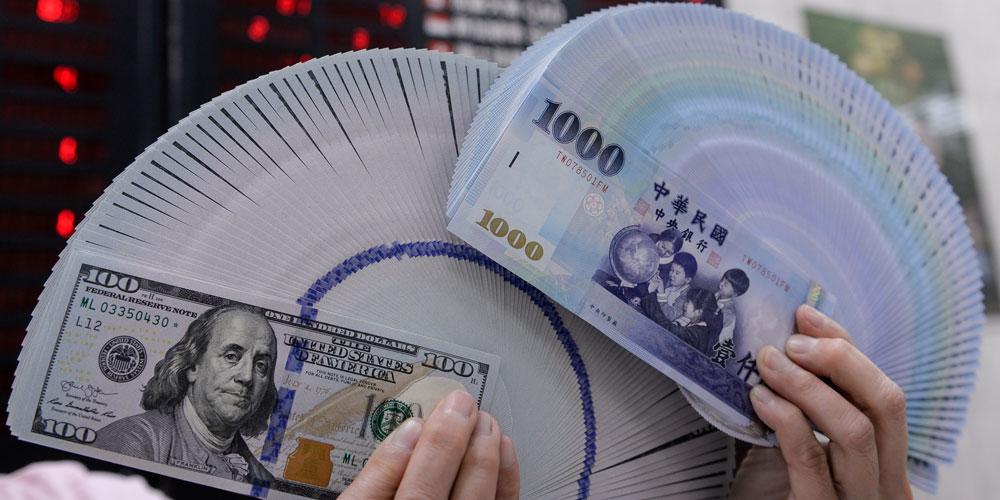 梁國源:臺幣28元將成新常態 - 工商時報