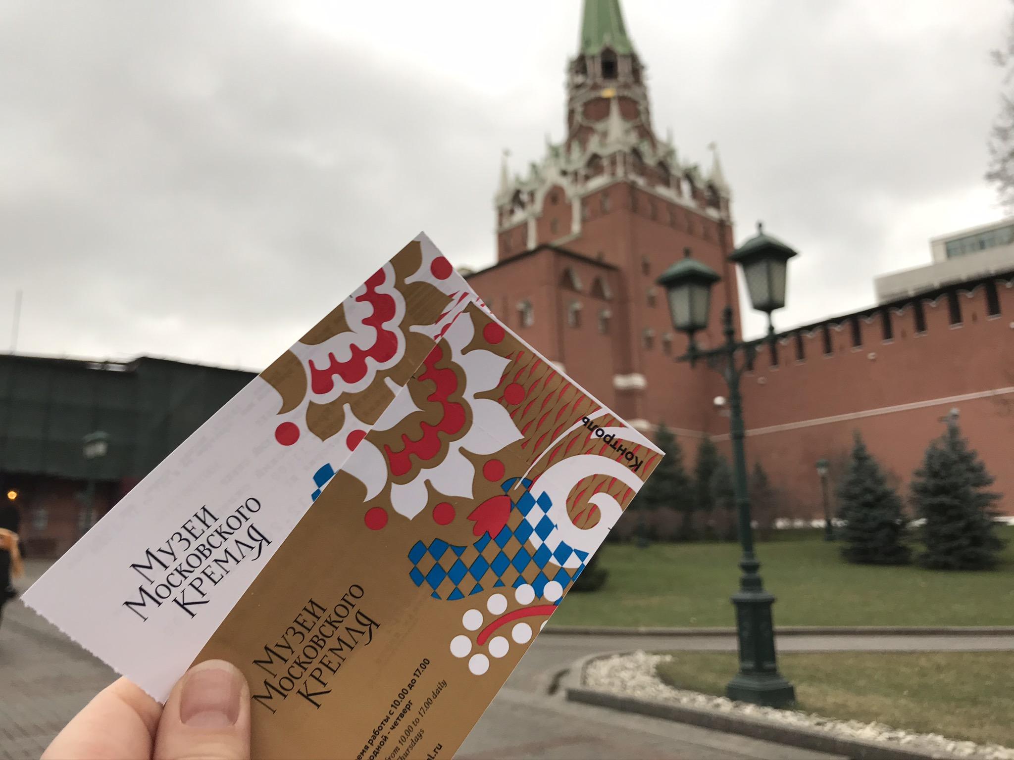 tickets voor het kremlin