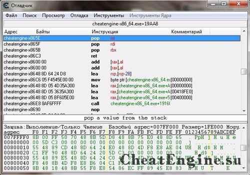 Letöltés Cheat Engine 6.5 1