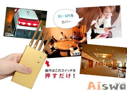 【携帯電話・GPS対応】ポータブル電波遮断機「TG-2000-120D」1