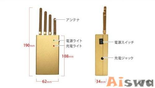 【携帯電話・GPS対応】ポータブル電波遮断機「TG-2000-120D」2
