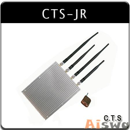 Mobile Phone Signal Jammer incl 3G band CTS-JR 1