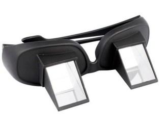 Lazy Man Glasses