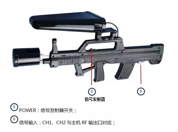 dronejammergun2