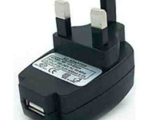 GSM USB Charger