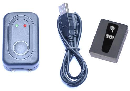 GSM spy surveillance  1