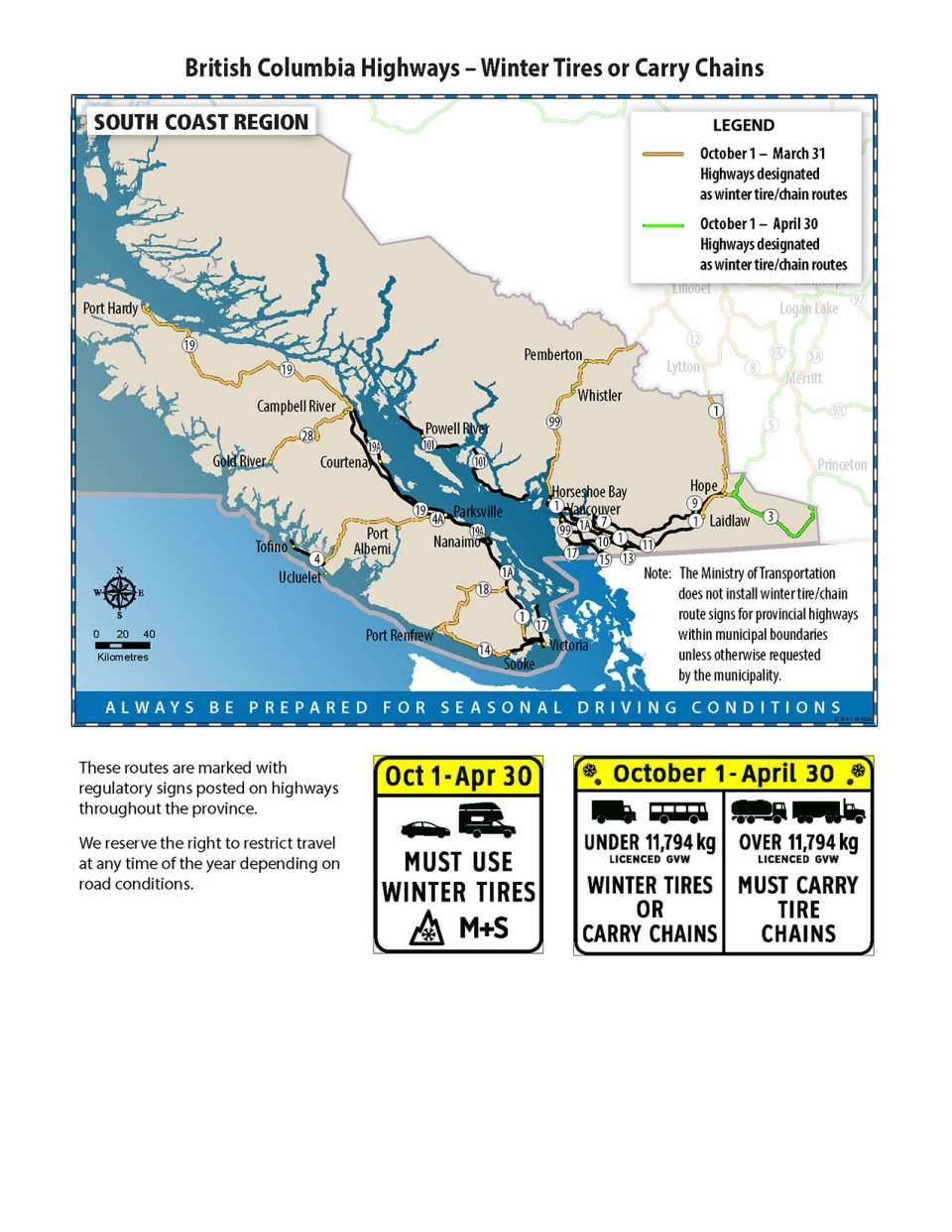 Horseshoe Chain Of Lakes Map : horseshoe, chain, lakes, Winter, Tires, Required, Malahat,, Other, Island, Highways