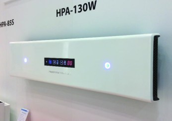 HPA-130W