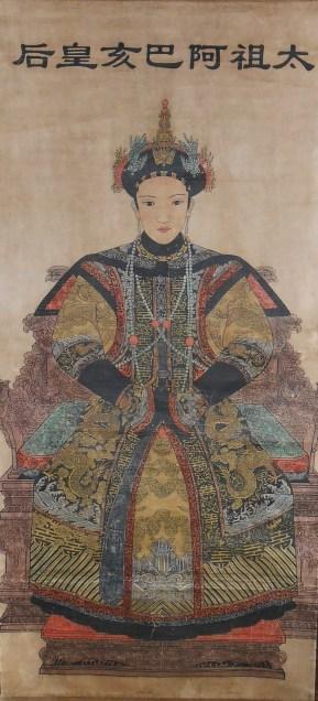 Emperatriz Abahai, esposa de Nurhaci