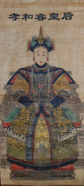 Emperatriz de Jiaqing
