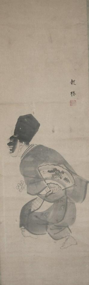 Sanbasō. Danza Suzu-no-dan