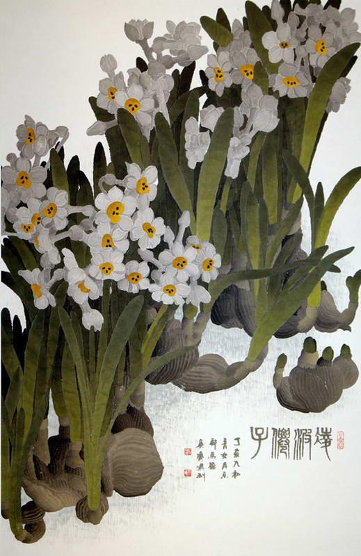 Wu Qiming  Cuaderno de retazos