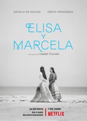 Elisa_y_Marcela-735381346-mmed