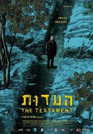the_testament-976467909-large