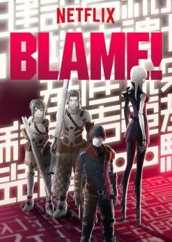 Blame-608268604-large