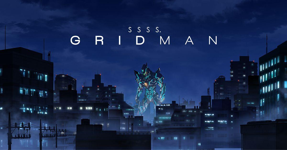 gridman_destacada
