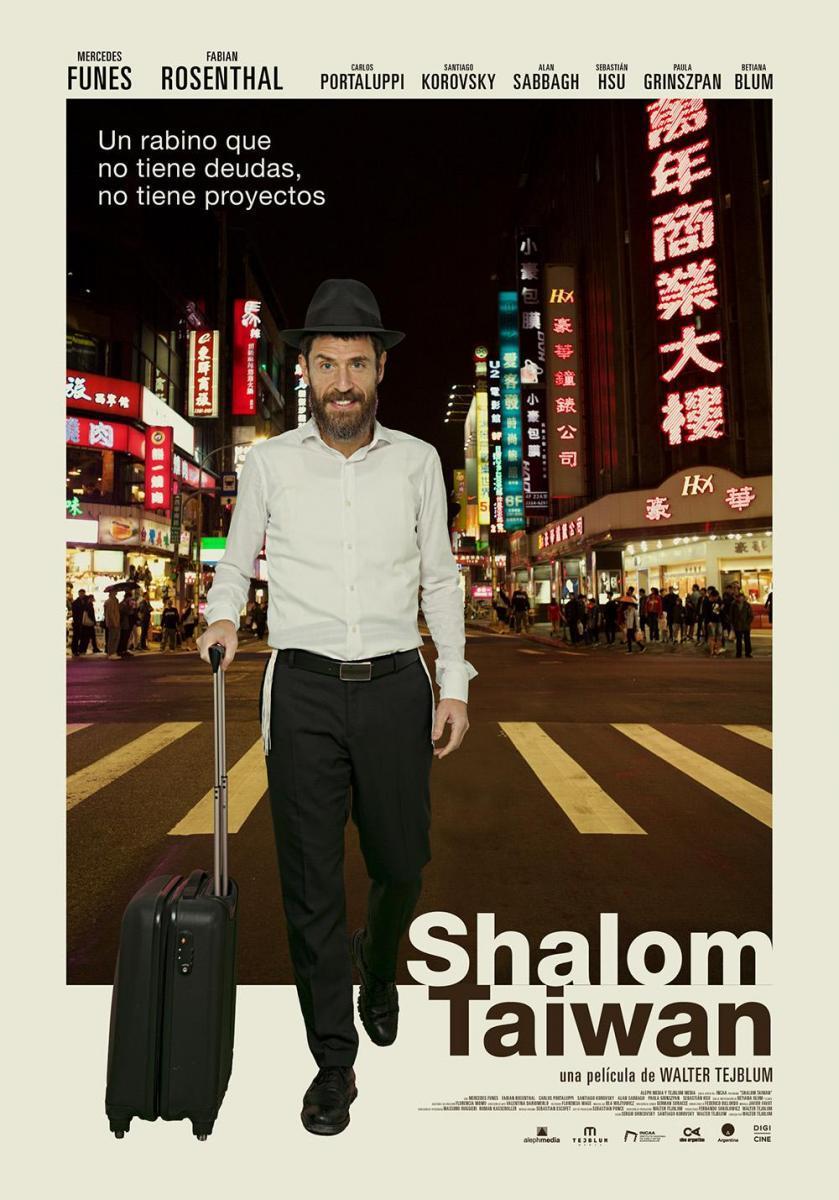 shalom_taiwan-509167215-large
