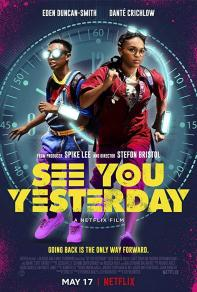 see_you_yesterday-137498299-large