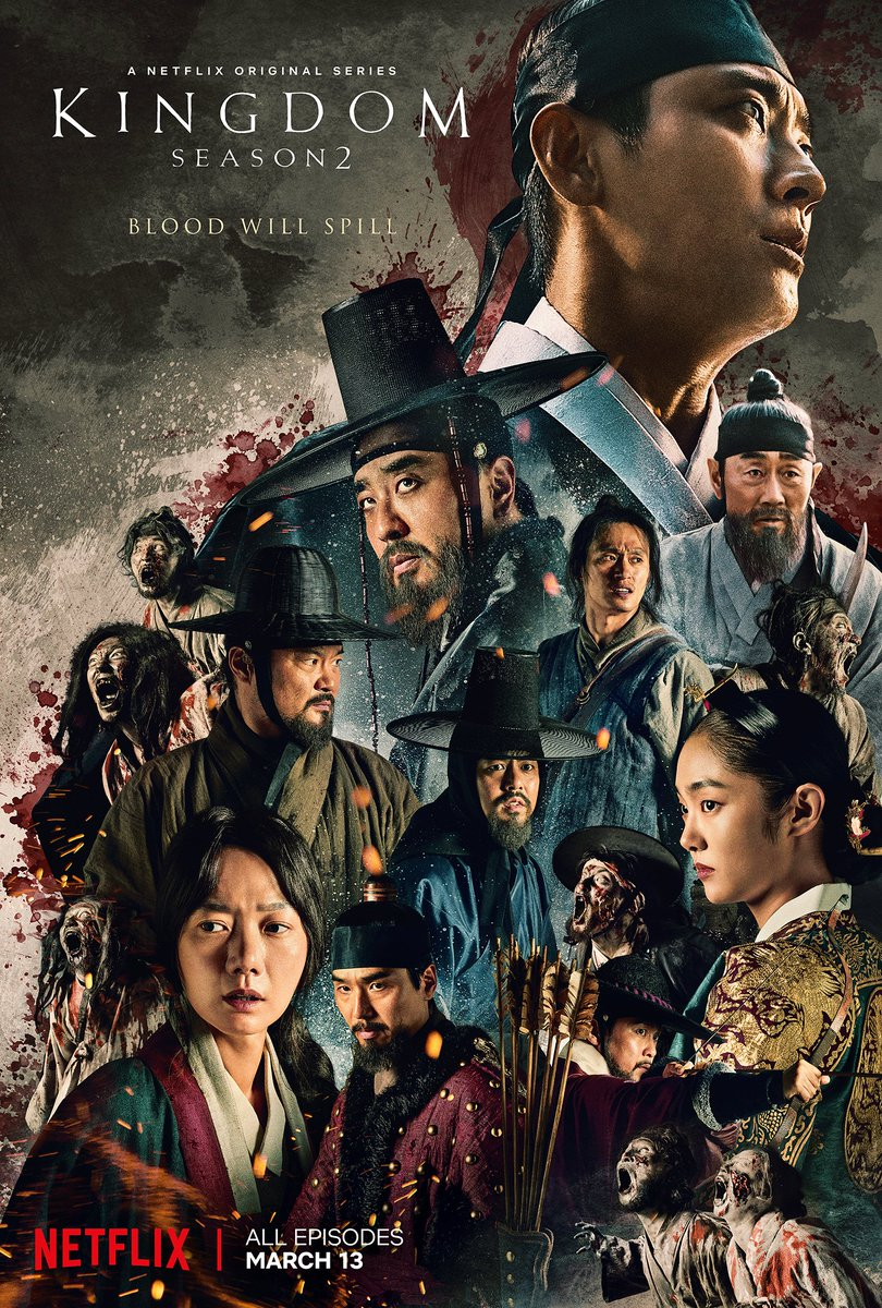 kingdom-2-poster
