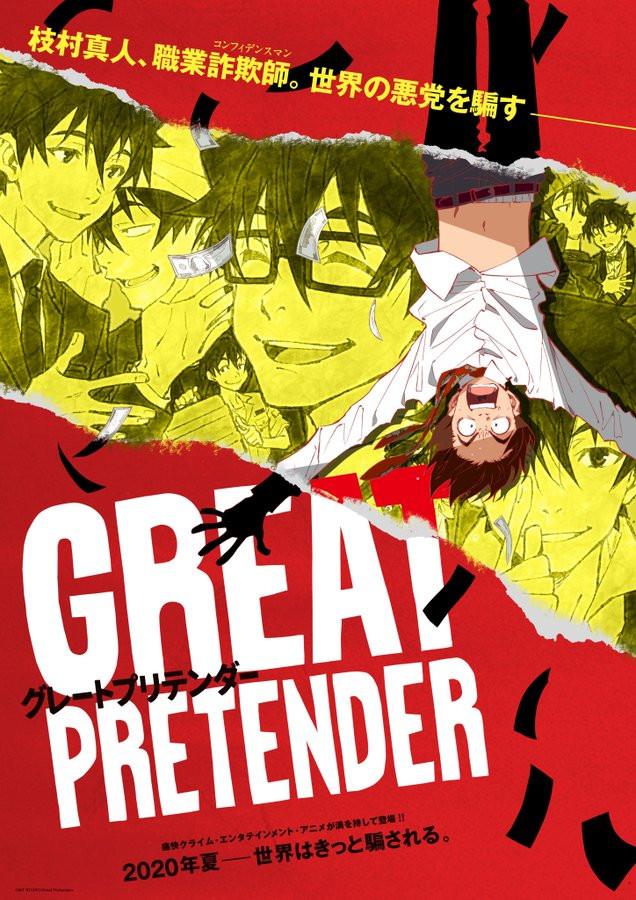 Great Pretender - Poster