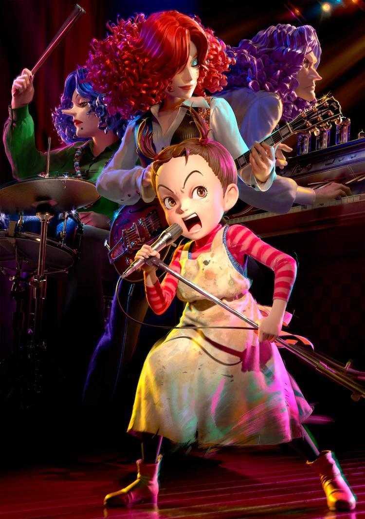 Earwig and the Witch: Primer avance del nuevo film del Estudio Ghibli