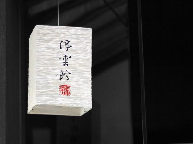 Inspirándome en China para una tirada del Tarot