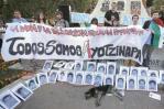 Protesta por los 43 estudiantes desaparecidos