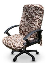giraffe-print-rectangle-chair-cover - Cube Decor Zone