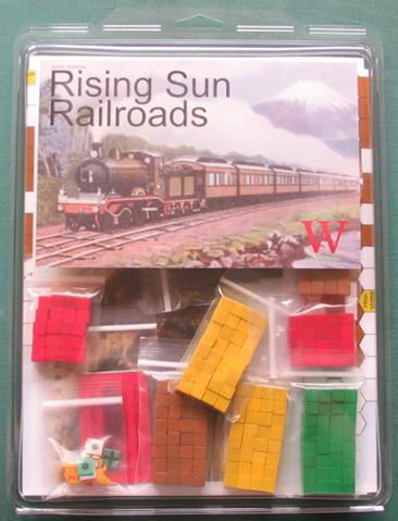 Rising Sun Railroads