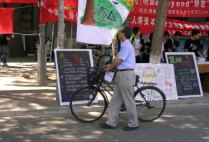 china-beijing-photographer-unknown-peking-university-bike-program