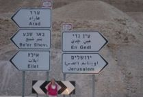 israel-dead-sea-by-sarah-westmoreland-untitled-94-2010
