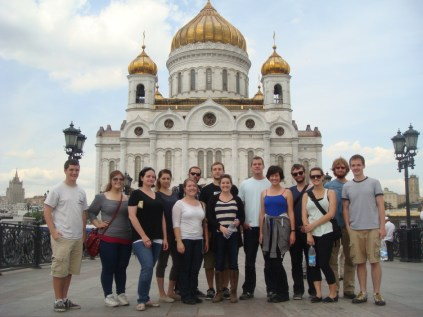 russiags_by-artemi-romanov-group-at-cathedral-of-christ-the-saviour-2012