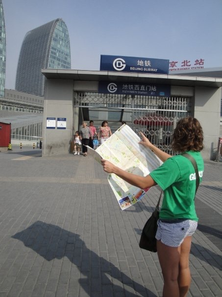 china-discovering-urban-chinags_by-colleen-berry-jess-mapping-skills