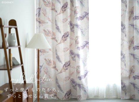 日本製のおしゃれなカーテン 遮熱 遮光 夏用 北欧 おすすめ ディズニー コットン リネン
