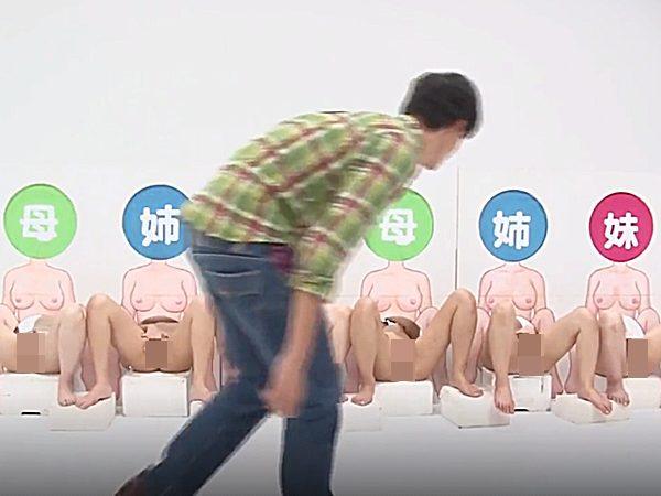◇素人企画・近親相姦|家族・裸当てゲーム◇『くぱぁシてる~!』二次元オタクな童貞マザコン息子!?満開まんこに大興奮ですョ