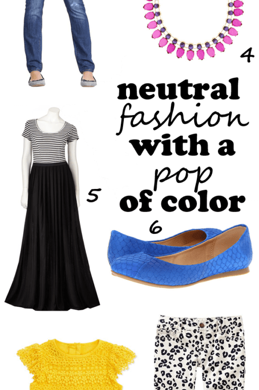 neutral fashion with a pop of color