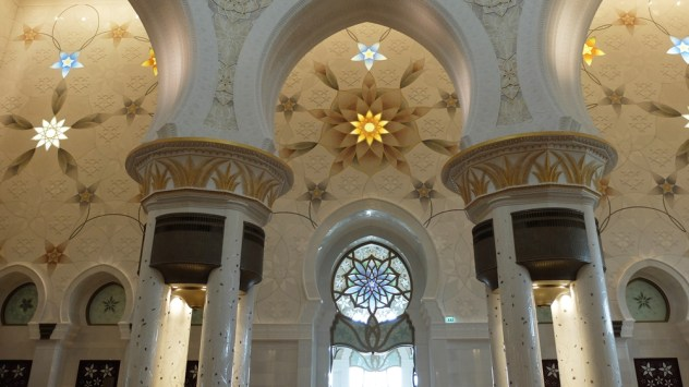 Abi Dhabi Grand Mosque Wall Door