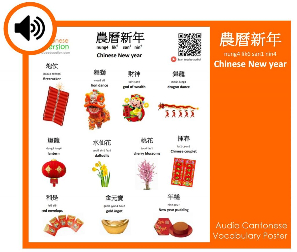 Learning Resources Cue Cantonese Immersion
